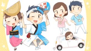 日本介護支援専門員協会様パンフレット用キャラクターイラスト